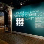 tentoonstelling_Escher_Meets_Islamic_Art_1_big