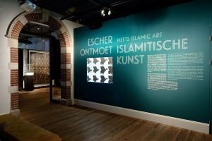 tentoonstelling_Escher_Meets_Islamic_Art_1_big