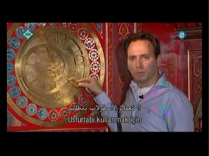 AstrolabeFesMe